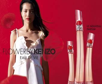Vie30 Flower Parfum Échantillons Gratuits By Kenzo Eau De 000 Tl1JKcF3